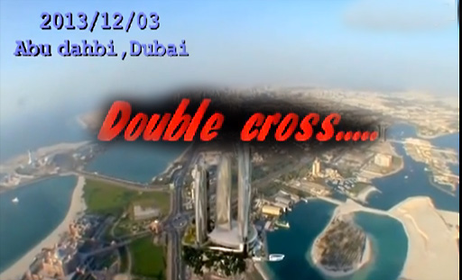 Double Cross-Short Mov