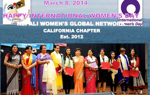 Women day California