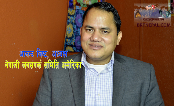 Interview w Anand Bist