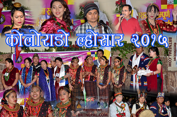 Colorado Lhosar 2015