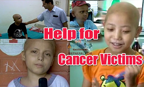 Help 4 cancer victims