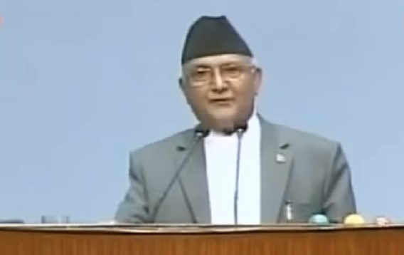 PM Oli address House 24 July ...